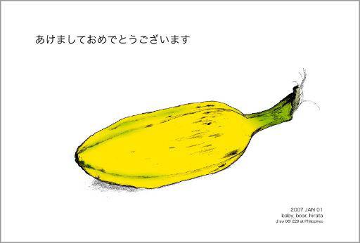 banana_nan_manila